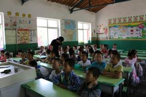 carrickschool1